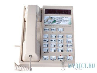 определение мелодии на телефоне